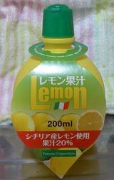 lemon20
