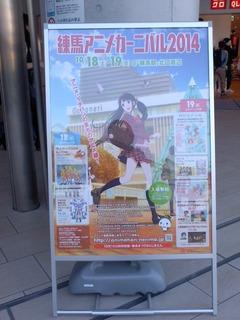 2014_10_18 (6)