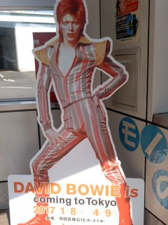 DAVID BOWIE is_20170217 (2)