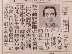 2015_4_19