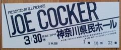 joe_cocker