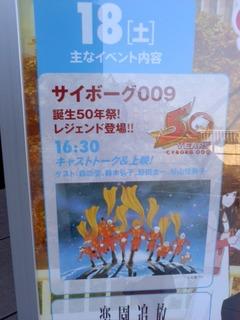 2014_10_18 (5)