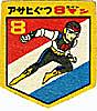 a801fd59.jpg