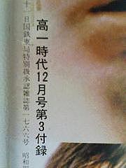 199af5e4.jpg