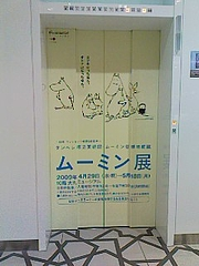 aeacf8fd.jpg