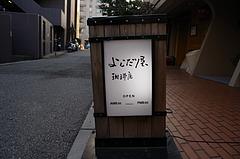 d10d06fb.jpg