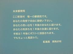 b9343301.jpg