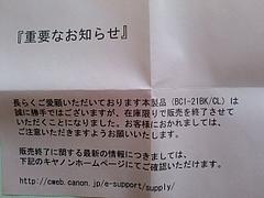 bf837c81.jpg