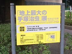 7a706f78.jpg