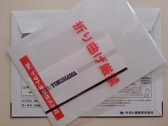 a13743b2.jpg