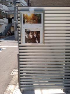 23_ ビートルズ 追憶の日々 (1)