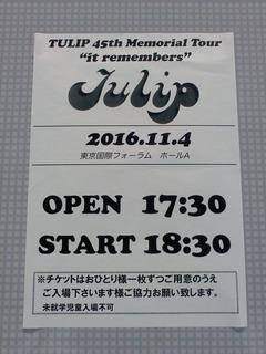 2016_11_04 (1)