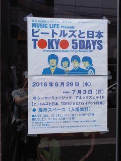 B4_2016_07_01 (2)