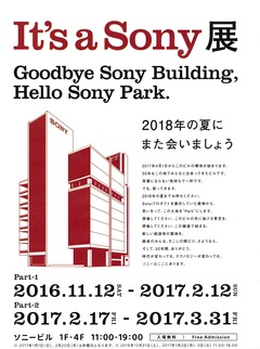 2016_12_05 (39)