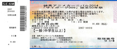 2014_10_18 (7)