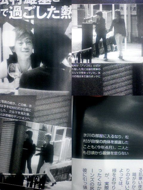 20121121_odayuuji_25