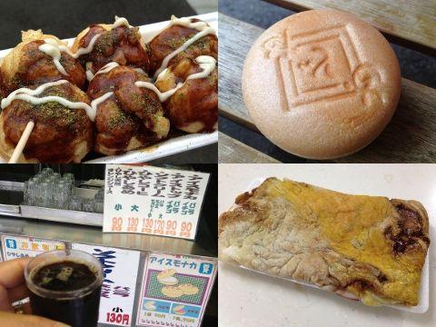 kadoya-moriguchi