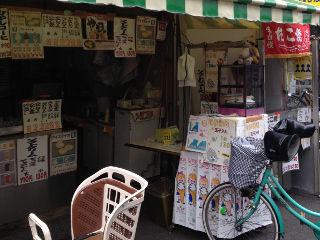 kodoya-moriguchi2