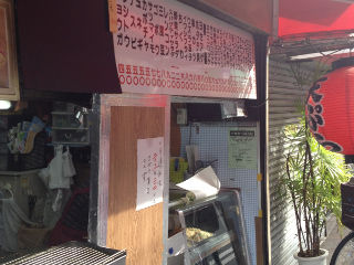 ichifuji2