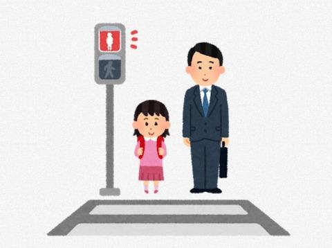横断歩道_信号待ち
