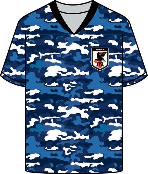 迷彩柄(サッカー日本代表ユニフォーム2020)