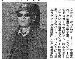 中尾亘孝2