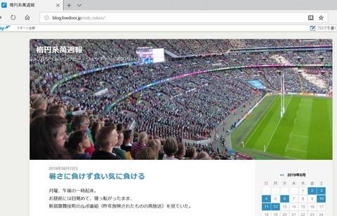 中尾亘孝のブログ「楕円系萬週報」