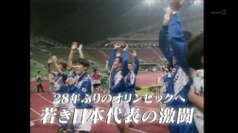 NHKヒーローたちの名勝負2