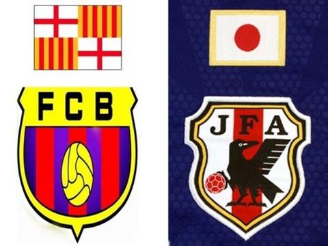 図8:FCバルセロナ(左)と日本代表のエンブレム