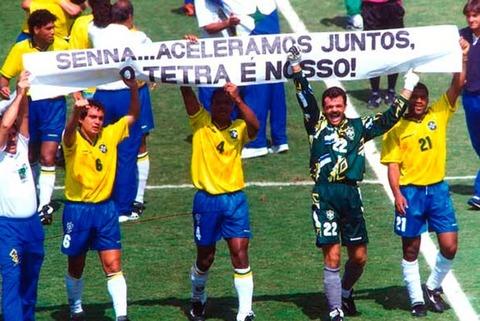 1994年W杯決勝直後