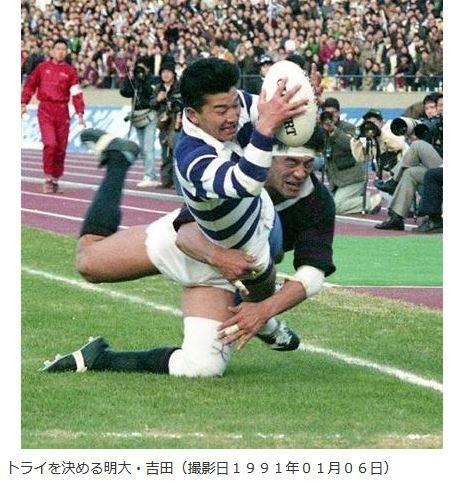 トライを決める明大・吉田(撮影日1991年01月06日)