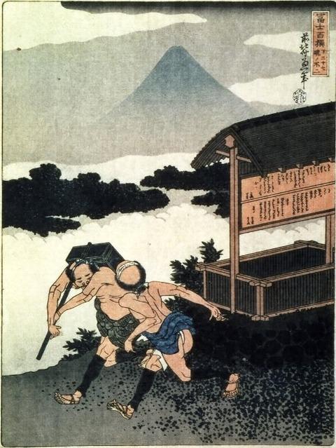 富嶽百景「暁の不二」