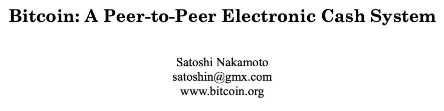 ビットコイン論文冒頭