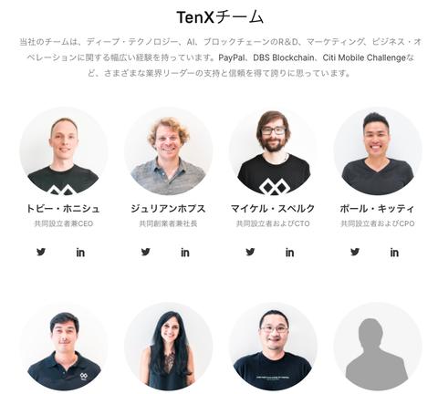 TenXteam