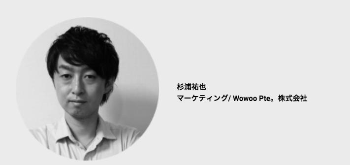 Wowoo-team4