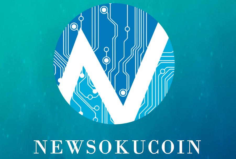 NEWSOKUCOIN1