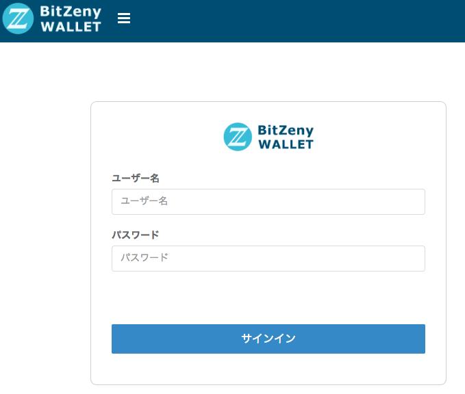 bitzeny wallet