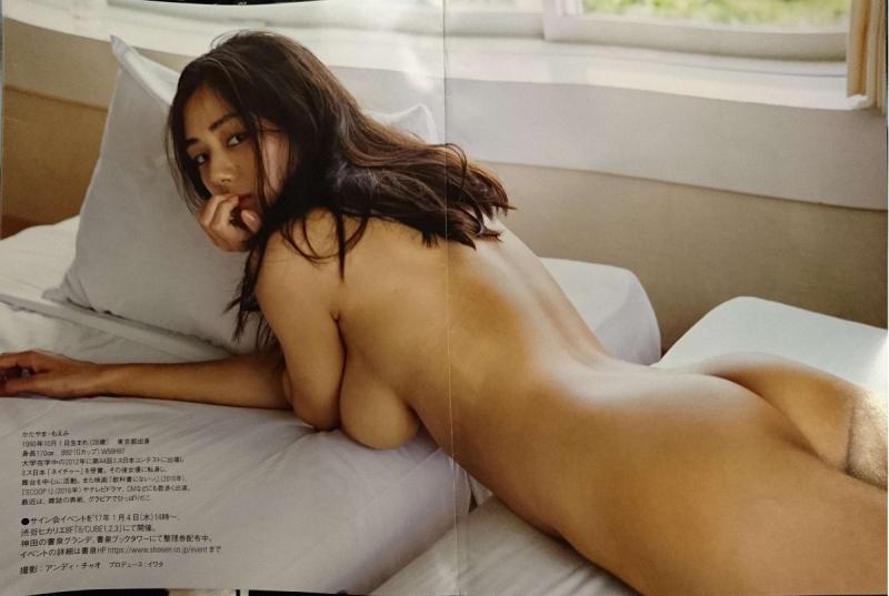 片山萌美 写真集「Rashin-裸芯-」 画像