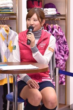 斉藤愛璃 太もも パンチラ画像