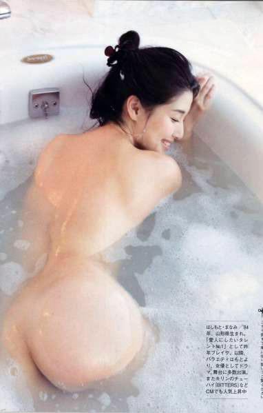 橋本マナミ ヌード画像