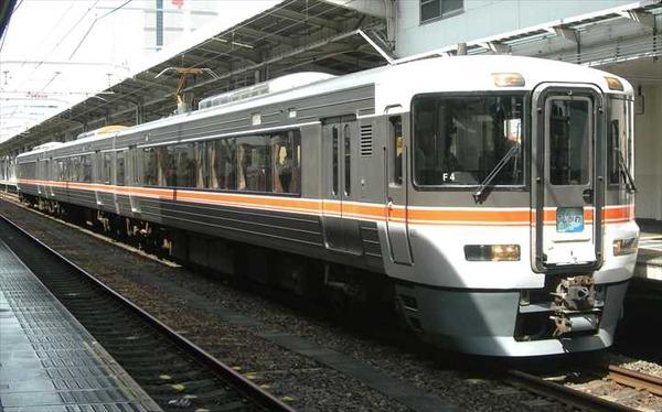 JRC373_Fujikawa_R
