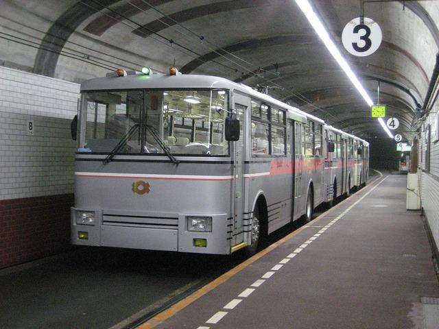 1280px-Kurobe_Dam_station_platform