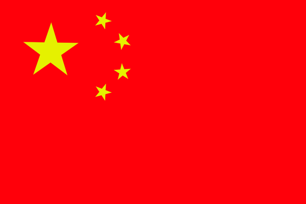 the-chinese-national-flag-1724256_960_720
