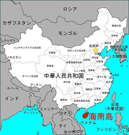 海南島-位置地図_R