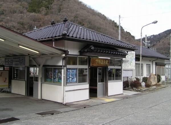 ShimobeSt