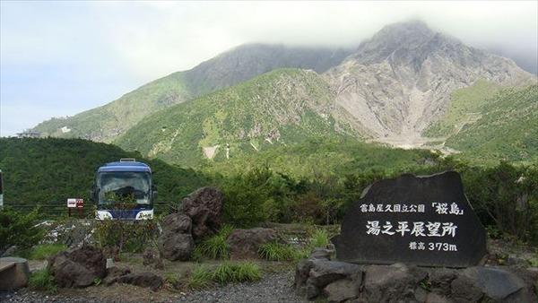 Sakurajima_from_Yunohira_Tenbojo_R