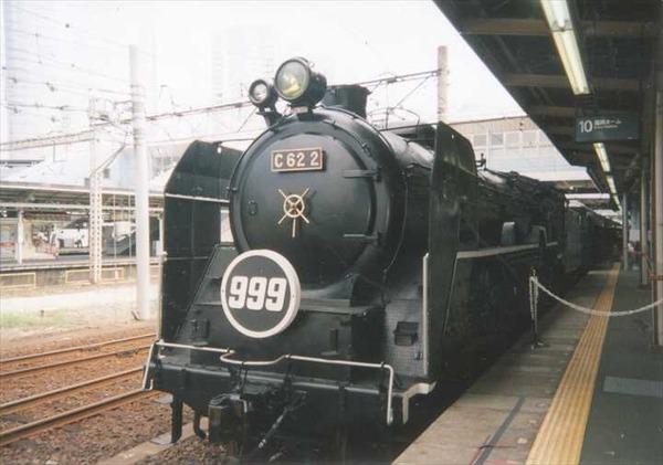 C62_2_steam_locomotive_at_the_Dream_Train_1999_R