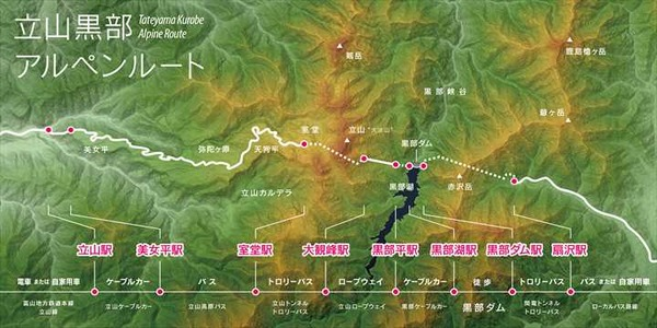 Tateyama_Kurobe_Alpine_Route,_Map_(Japanese)_R