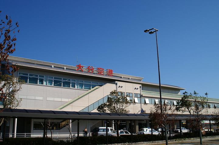 1280px-Oita_Airport_(OIT-RJFO)