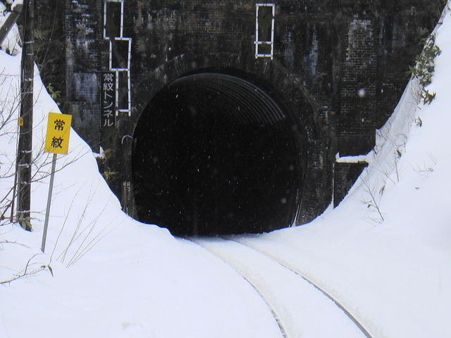 1024px-Jōmon_tunnel02
